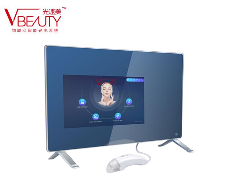 北京智能镜面3D全脸检测仪