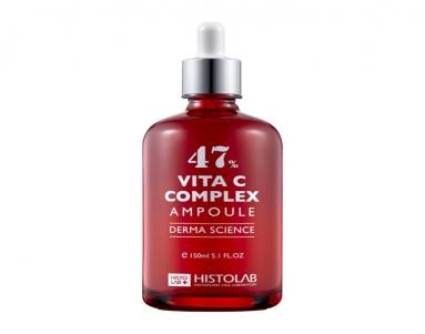 维生素C复合精华47